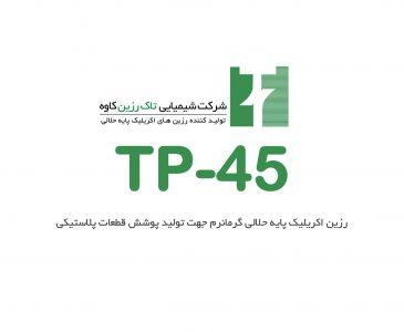 TP-45