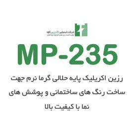 MP-235