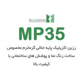 MP-35