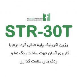 STR-30T