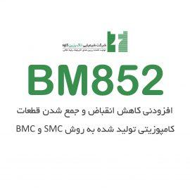BM852