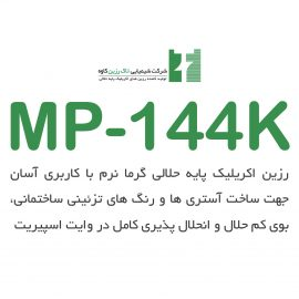 MP-144K