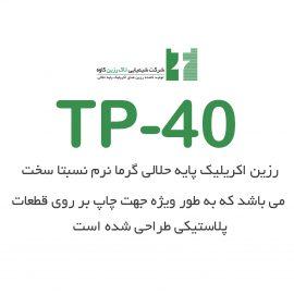 TP-40