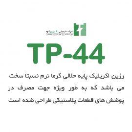 TP-44