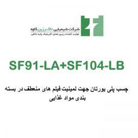 SF91-LA + SF104-LB
